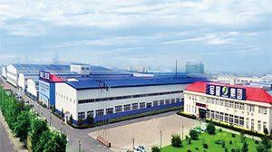 junxing factory